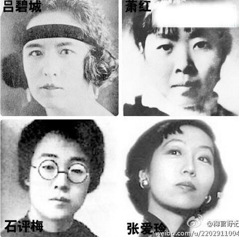 民国四大才女悲惨的结局,张爱玲逝世一周才被发现