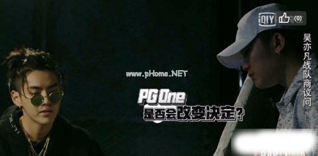 问:看了《中国有嘻哈》,要怎样才能不被这个全新的吴亦凡圈粉?