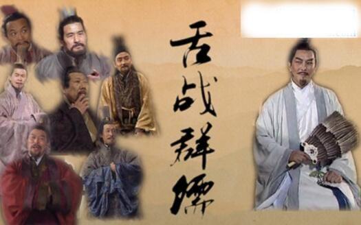舌战群儒的主人公是谁,诸葛亮舌战群儒的故事