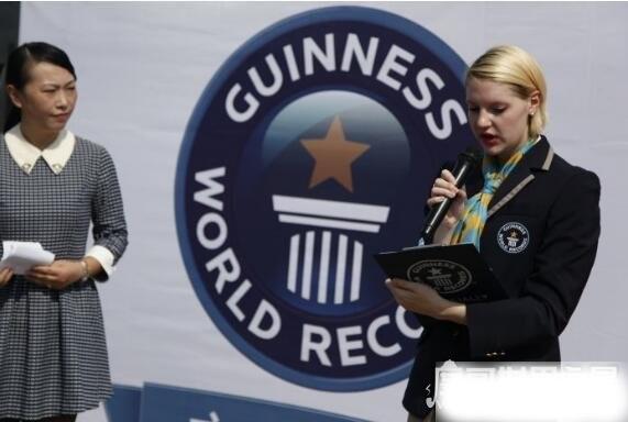 吉尼斯世界纪录的由来,起源于英国(首部吉尼斯大全出版于1954年)