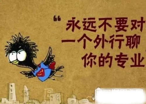 十大全国最难学的方言排名,温州话排第一(只有鬼才听得懂)