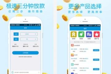 分期借款app排行榜 良心靠谱的借款软件推荐
