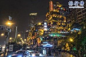重庆有什么好玩的地方 重庆旅游十大必去景点排行榜