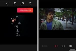 vue怎么添加音乐 vue怎么添加手机音乐