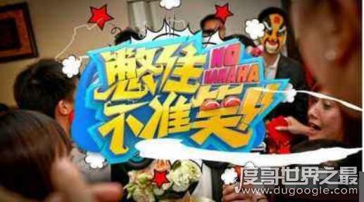 十大日本大尺度综艺节目,偶像的穴舔奶玩下体毫无下限
