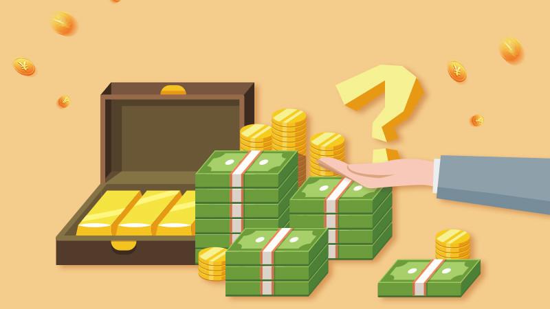 微信工资理财计划可以修改吗?
