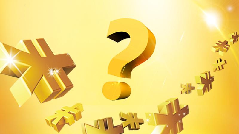 兴享贷是网贷吗?