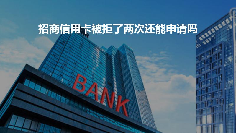 贷款还不上可以和银行协商吗?